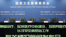 4.27国家卫生健康委员会新闻发布会