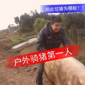 苏小超直播间_苏小超视频全集 - China直播视频
