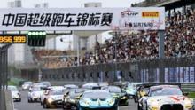 ChinaGT中国超跑锦标赛