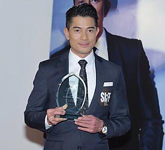 郭富城获萨兰托电影节表彰