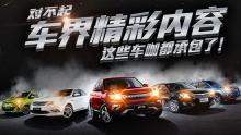 中国直线竞速锦标赛