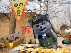 林俊直播间_林俊视频全集 - China直播视频