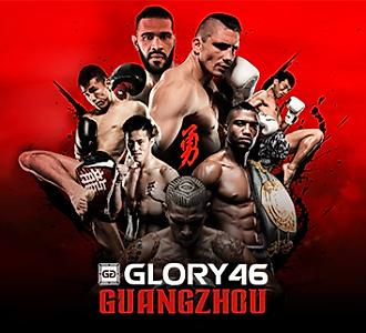 Glory荣耀格斗赛首战中国