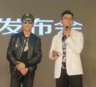 羽泉助阵演唱会厂牌发布
